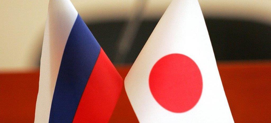 12月21日(月)日ロ経済セミナー2020