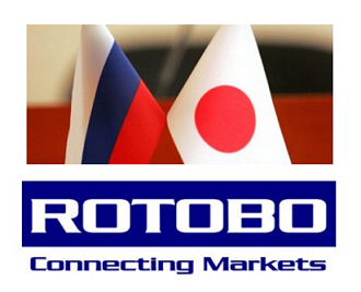 1月15日(金)ロシア連邦税関庁による日本企業向け説明会・意見交換会