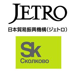 """3月16日(火)Skolkovo Online Mission Showcase """"Solutions for Japan""""~ロシア最大のイノベーション機関スコルコヴォ発のヘルステック系スタートアップ~開催"""