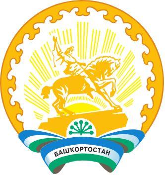 バシコルトスタン共和国についてのプレゼン資料
